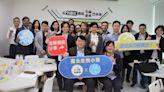 2021臺北市生技小聚首度移師新竹交流,前進亞洲首座生醫產業跨域整合實證場域(TIBIC)