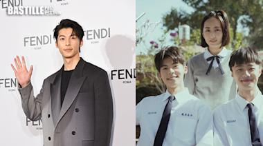 韓版《想見你》將要開拍時 許光漢感榮幸 | 娛圈事
