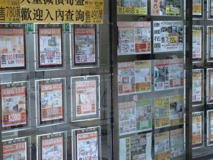 信報地產投資 -- 10屋苑周末日預約睇樓錄572個