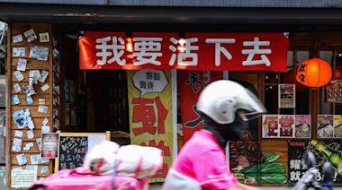 台灣失業率4.8% 11年新高