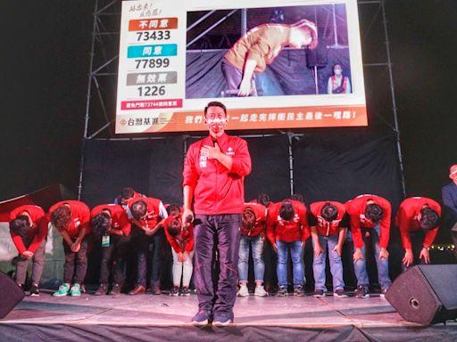 快訊》中選會宣布陳柏惟罷免案通過 4年內不得選立委