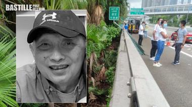 男子倒斃西九公路旁草叢 證實上周失蹤老翁 | 社會事
