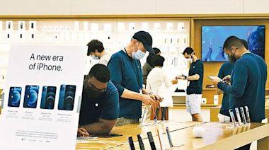 日媒:舜宇納入新iPhone供應商 股價飈一成破頂 多家內地企業入選 - 20210805 - 報章內容 財經