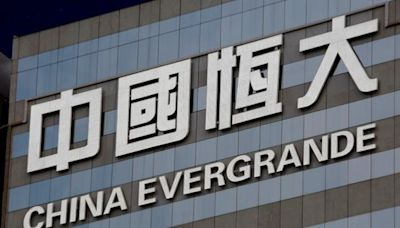 中國房地產股繼續下跌,恆大危機擔憂加劇