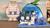 【MIRRORXERROR】ViuTV推出夏日電視賞為播東奧造勢 玩遊戲換限量版Sound Bear - 香港經濟日報 - TOPick - 娛樂