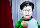 林鄭月娥歡迎人大審議「完善香港選舉制度」 稱港府會全力配合 | 立場報道 | 立場新聞