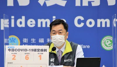 快訊》新增8例!本土2境外6 死亡1 陳宗彥:台北40多歲男子 陪產採檢後確診