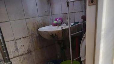 網上熱話 業主Po相呻退租客超污糟廁所 網友:用來拍鬼片? - 新聞 - am730