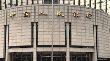 人行:5月末外匯佔款增至21.19萬億人幣