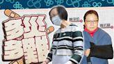 女高官接連受傷 預示施政不順 堪輿家:香港運勢慘被「陀衰」