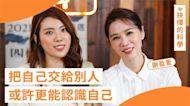 影/理科太太看電影「沒哭過」 謝盈萱:是AI機器人
