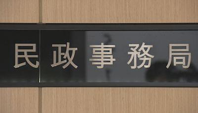 民政事務局:已安排正還柙的兩名區議員宣誓
