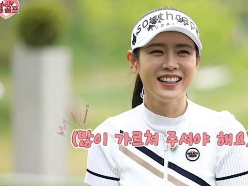 玄彬定情運動 孫藝珍甜笑打golf獲讚漂亮 | 蘋果日報