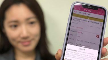 疫情改變民眾消費習慣,摩根大通:台灣即將迎接網購黃金十年 - The News Lens 關鍵評論網