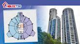 【搵樓大本營】豪宅外型環迴360「太空船奇則」
