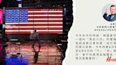 【李居明大師會客室】美國今年有排亂