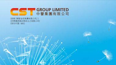 【985】中譽出售港物業投資業務 涉資1.37億