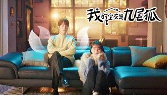 3部漫改韓劇原作女主角「藝人原型」公開 《無法抗拒》劉娜比靈感是她