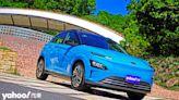 2021 Hyundai Kona Electric EV300山道試駕!換湯換藥不換碗卻又是截然不同的駕馭之道!