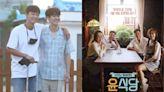《尹食堂3》要來啦!由尹汝貞、李瑞鎮、鄭有美、朴敘俊、崔宇植出演,預計在明年1月播出!