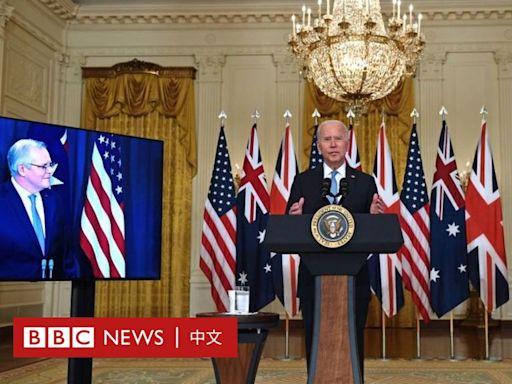 澳英美新協議如何改變印太區域的權力平衡