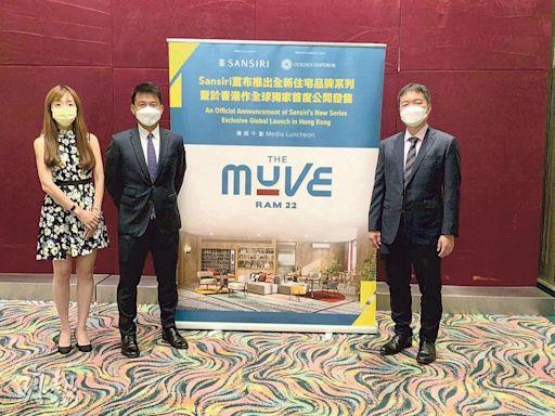 曼谷迷你戶 初創客成準租戶 - 20210625 - 經濟