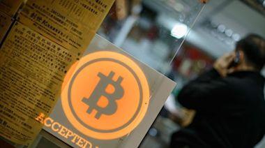 中共嚴管加密貨幣內情(之三)