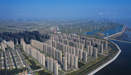 Evergrande Filing on Yuan Bond Interest Leaves Analysts Guessing