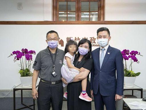 竹市寄養爸媽呵護「毒癮寶寶」5年 成功出養國外