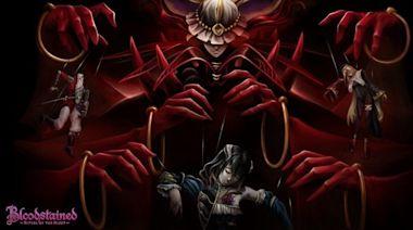《血咒之城:暗夜儀式》手機版推出角色「無血」與免費解鎖「BOSS 復仇模式」