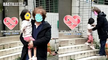 61歲單親父與4歲女日靠一碗飯充飢 得慈善團體幫助終迎曙光 | 美善人生