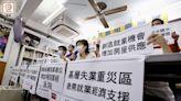 東方民調:學者轟失業貸款計劃如打劫庫房