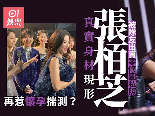 張栢芝零P圖照醜態百出 網友狂鬧上傳者陳小紜自私