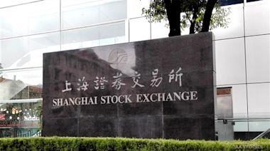 長電科技(600584.SH)遭股東國家集成電路產業投資基金減持