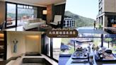 北投麗禧溫泉酒店~遠見雜誌評比頂級飯店第二!進來後就不想出門的超奢華旅宿空間