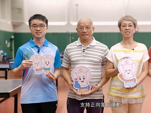 【乒乓球摘銅】教育局訪問杜凱琹父母 分享女兒成長點滴及教養心得 - 香港經濟日報 - TOPick - 新聞 - 社會