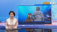 【涉違國安法】壹傳媒兩高層稱將辭去集團所有職務 不准保釋8月再訊