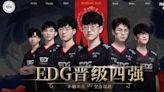「火種EDG」迎戰韓國勁旅GEN.G,三C實力懸殊太大,野輔不太亮眼