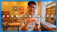 包柏推薦的五家咖啡喫茶店|東京自由行