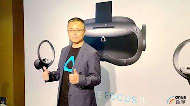 〈宏達電拚VR〉鎖定高階企業客戶 挹注毛利率再攀升 | Anue鉅亨 - 台股新聞