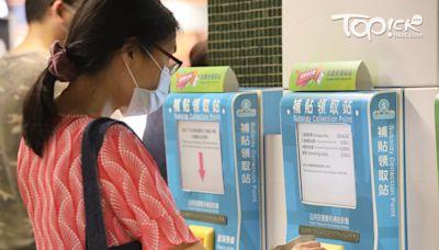 【消費券】3.4萬人未領取已發放消費券 10月尾仍不領取或失領取資格 - 香港經濟日報 - TOPick - 新聞 - 社會