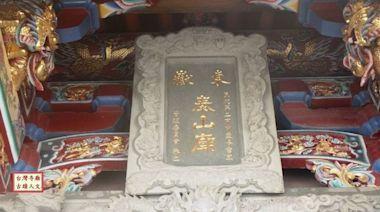 閻王不只判刑也要過生日吧!祝七殿泰山王生日快樂