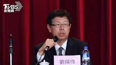鴻海劉揚偉21日發表演說 擘劃電動車戰略│TVBS新聞網