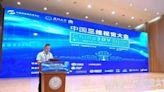 「轉」第一屆中國三維視覺大會暨三維視覺專委會年度會議隆重召開