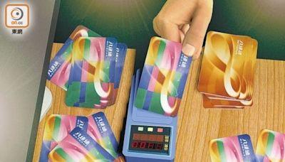銷售版八達通使用者聽到特別提示聲 周三起可到服務站換卡