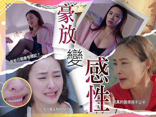 流埋兩行鼻涕!陳瀅兩場喊戲感動網民 演技獲激讚