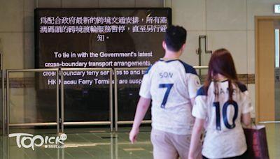 【兩地通關】李家超明天率團 出席內地與香港疫情防控工作會議 - 香港經濟日報 - TOPick - 新聞 - 社會