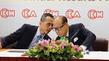 ISS籲長實股東贊成購入4基建項目交易及回購計劃