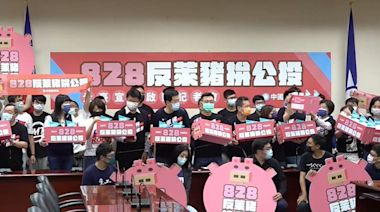 快新聞/衝高828投票率 國民黨啟動「公投宣講」先內部幹訓