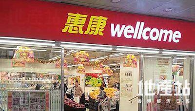 商舖租值急跌 投資者1.5億 購窩打老道一籃子舖 - 香港經濟日報 - 地產站 - 工商舖車位 - 商舖
